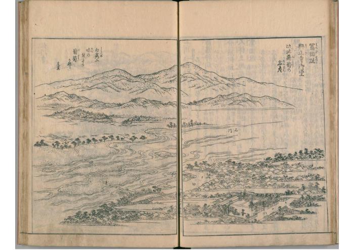 河内名所図会 2 享和1 [1801]_07
